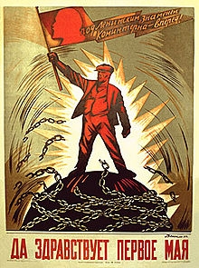 220px-Soviet_May_day_1929.jpg